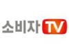 Consumer TV.png