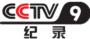 CCTV-9 Documentary.png